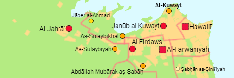 Kuwait Governorates and Places